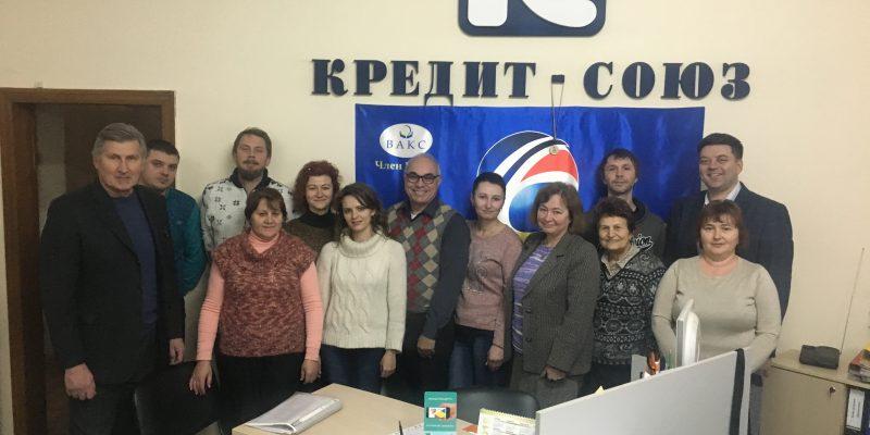 «Кредит-союз» відвідали гості з WOCCU