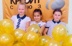 КС  «Кредит-Союз» виступила спонсором святкових заходів до дня міста Кам`янка