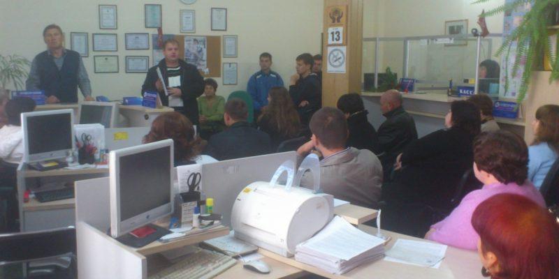 Семінар працівників кредитної спілки Кредит-СоюЗ