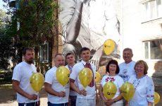 КC«Кредит-Союз» відзначає свій День Народження!