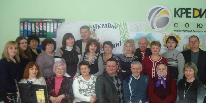 Кам`янська філія нашої спілки 11.01.15 відсвяткувала перше 10-річчя!