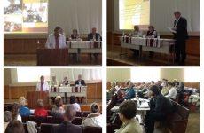 Чергові щорічні загальні збори