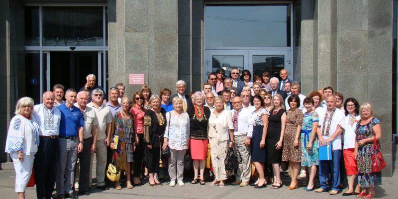Конференція Української Світової Кооперативної Ради