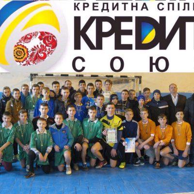 Турнір з міні – футболу