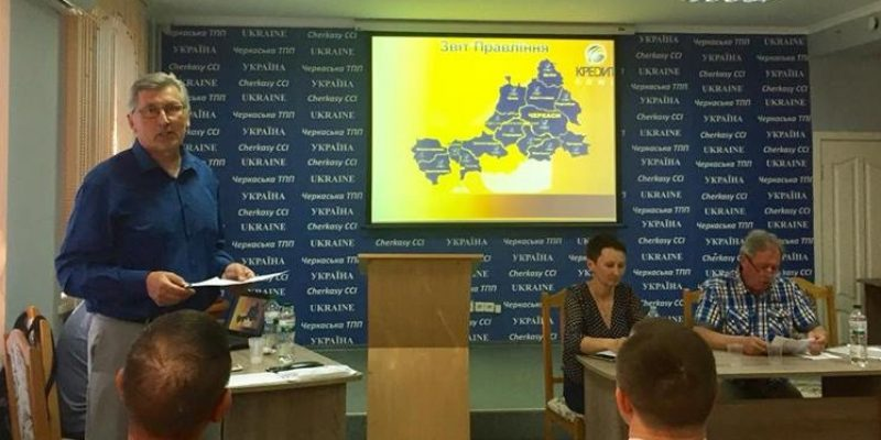 """КС """"Кредит-Союз"""" були проведені чергові загальні збори"""