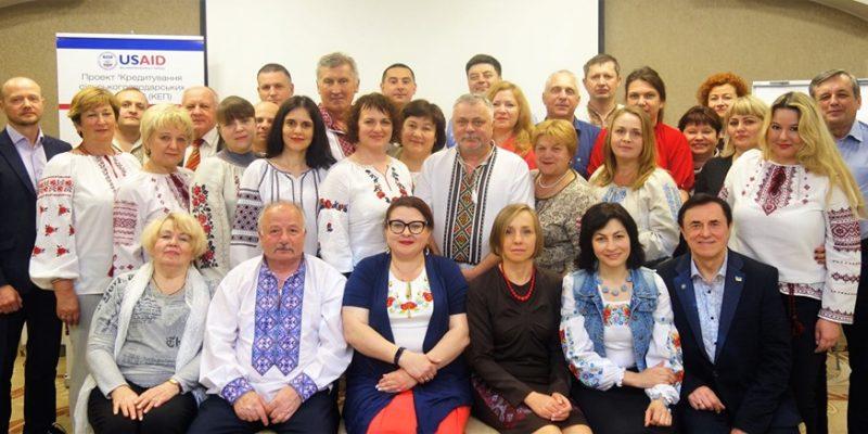 Щорічні збори кредитних спілок – учасників Робочої групи КЕП