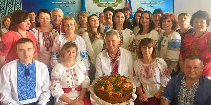 «Звіт філії за 4 місяці 2019р» у м.Чорнобай