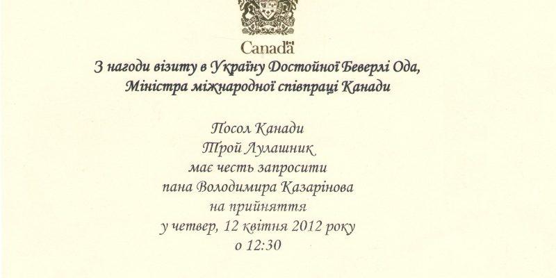 Участь у круглому столі з питань місцевого та регіонального розвитку в Україні