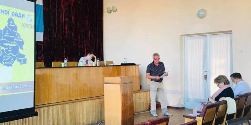 Проведено чергові загальні збори