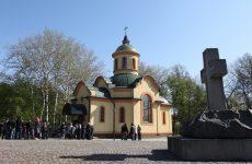 В Черкасах відбулося освячення нового храму
